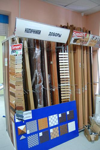 магазины по продаже стальных дверей г москва