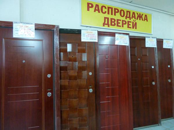 двери межкомнатные распродажа выставочных образцов москва